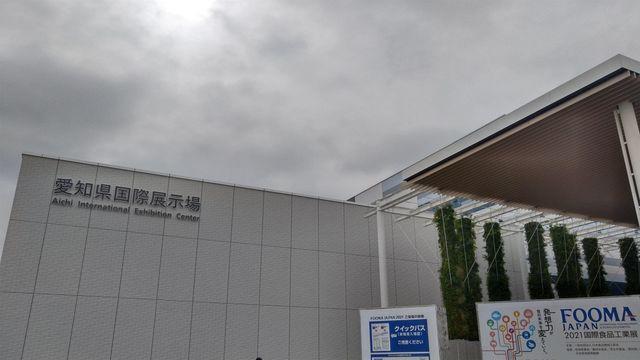 ブログ用_FOOMAJAPAN2021_竹田 弘毅.jpg